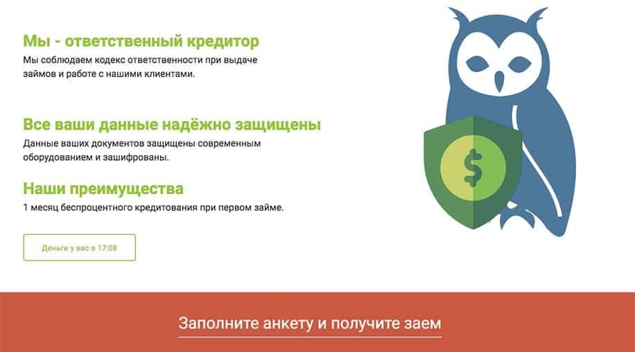 где можно взять кредит с плохой кредитной историей в казахстане